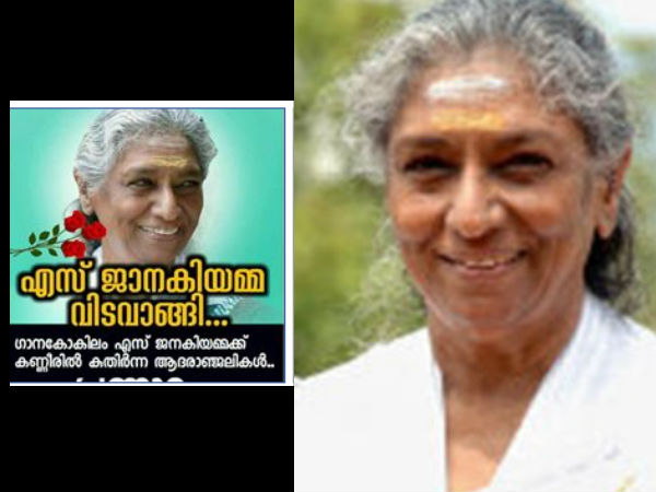 Fake News Spreading On Social Media That Singer S Janaki Passed Away