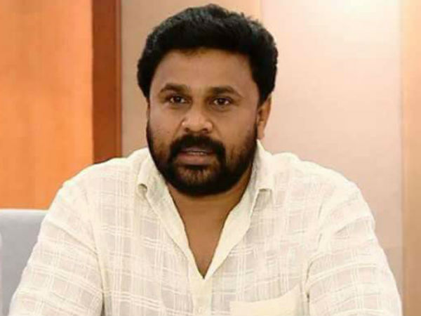 Actress Attack Case Dileep Online Asked Some Questions