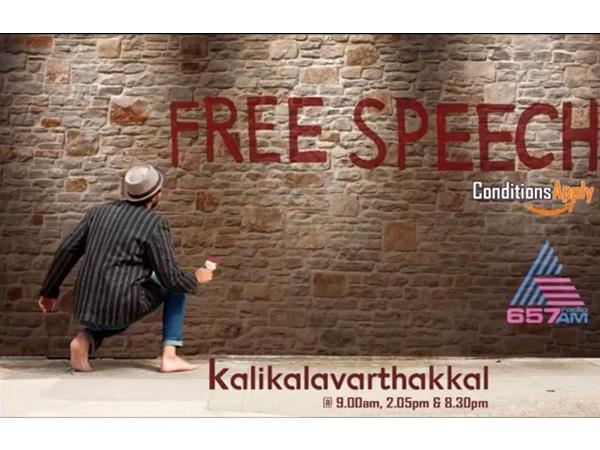 Asianet Radio S Kalikala Vaarthakal Broadcast Is Popular Uae