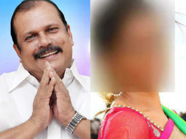 Fir Registered Against Pc George