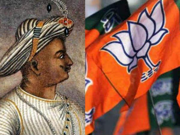 ടിപ്പു സുൽത്താൻ ക്രൂരനായ കൊലപാതകിയും ബലാത്സംഗവീരനും.. ബിജെപിയുടെ കുപ്രചരണം.. നേരിടാൻ കുടുംബം
