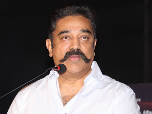 Kamal Haasan Apologise People Supporting Demonetization Hurry
