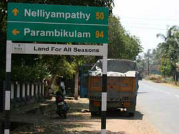 Tourist Missing From Nelliyampathy