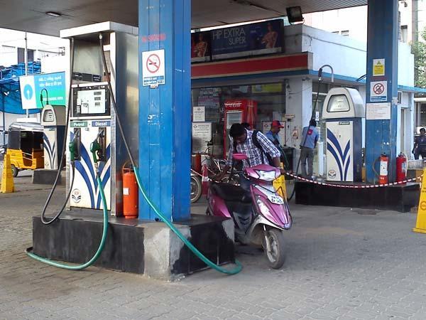 Petrol Pump Strike Revoked