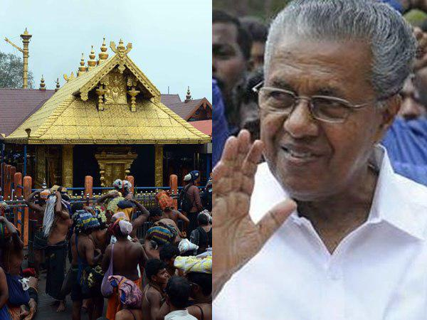 Pinarayi Vijayan Will Visit Sabarimala On Tuesday
