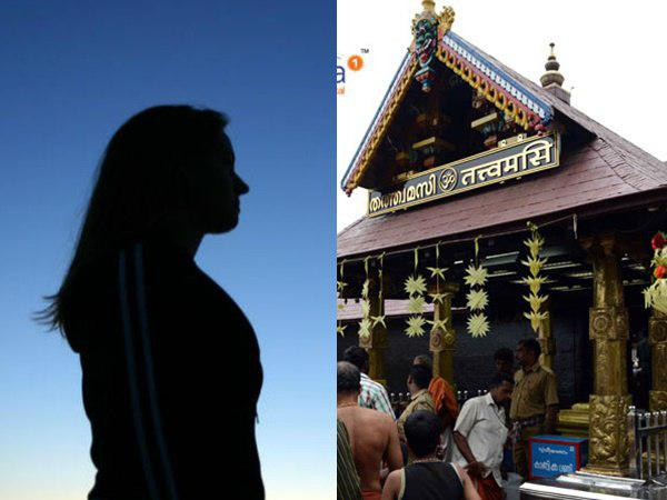 Two Women Tried Enter The Sabarimala Temple