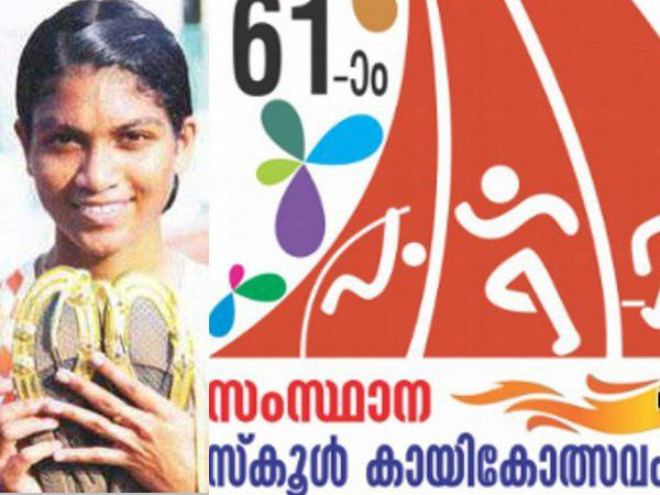 State School Athletic Meet Eranakulam Leads On Third Day