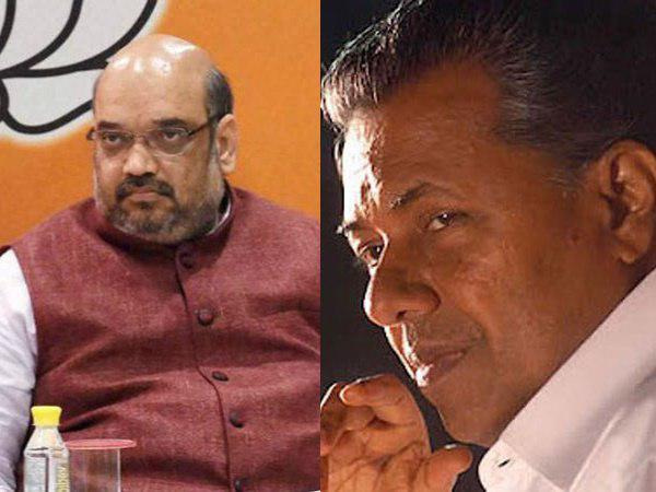Pinarayi Vijayan Facebook Post Amit Shah Bjp Leader