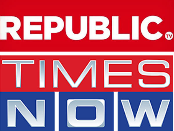 Times Now Republic Kept Out Of Congress Press Conference