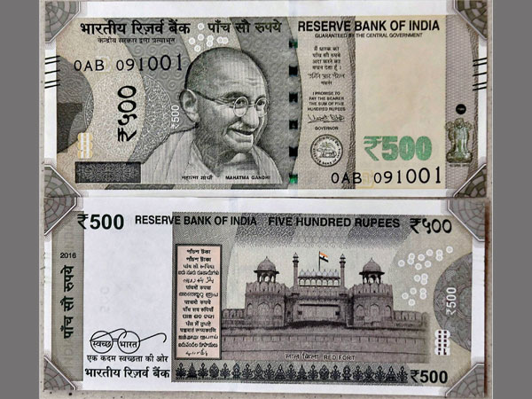 Rbi Refuses Share Details On Clean India Mission Logo On New Notes