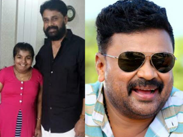 A Special Guest Came To Meet Dileep At Home