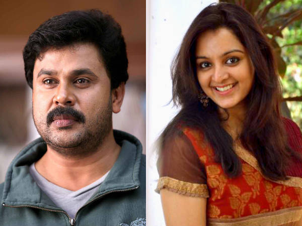 Manju Warrier Stand In Actress Attacked Case Trail