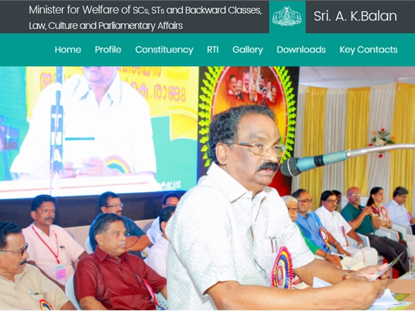 Kerala Ministers Official Website