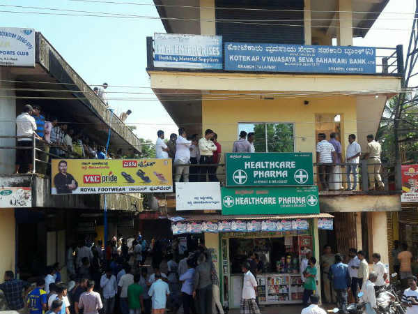 Three Found Dead Inside Bank At Kerala Karnataka Border Talapady