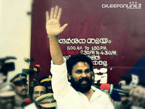 Visitors For Dileep In Jail There Is No Rule Break