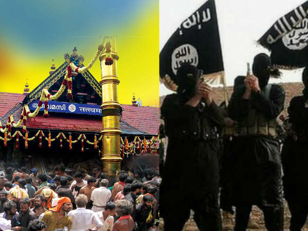 Fake Threat By Isis At Railway Stations Reality