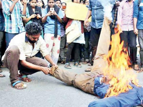 University Hyderabad Guards Get License Shoot Violating St
