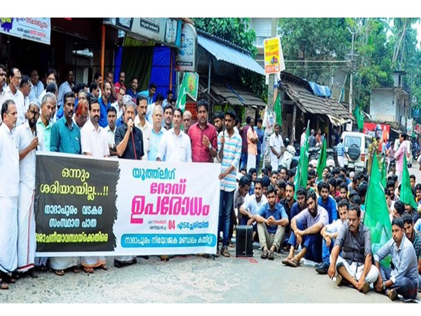 Youth League Protest State Highway Worst Condition