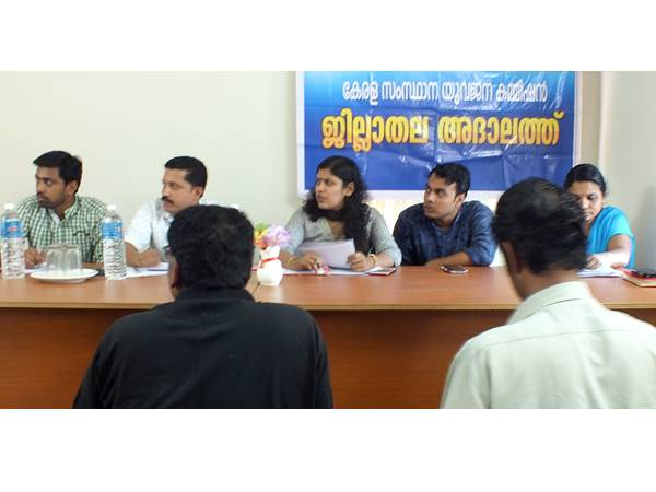 Chintha Jerome Should Report Vaccancies Government Department