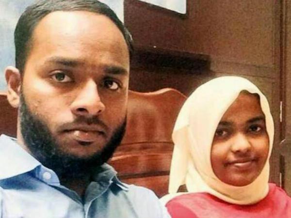 Nia Interrogate Shefin Jahan On Hadiya Case