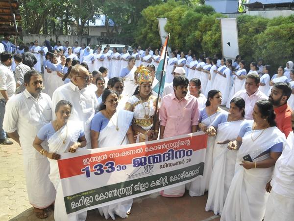 Shankaranarayanan S Criticism Against Cpm