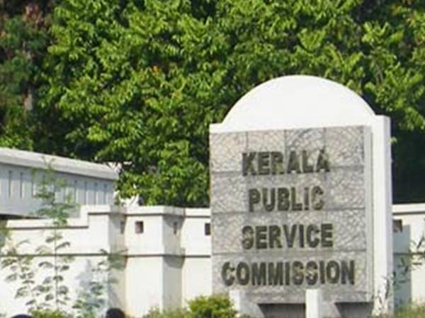 Public Service Commission Call Different Vacancies