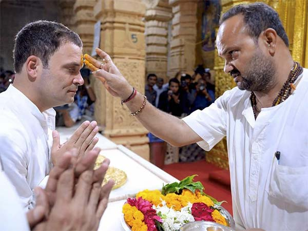 Rahul Gandhi Gujarat After Assembly Election Result