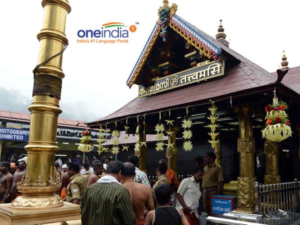 Sabarimala Women Tries To Enter Sannidhanam Says Devaswom President M Padmakumar