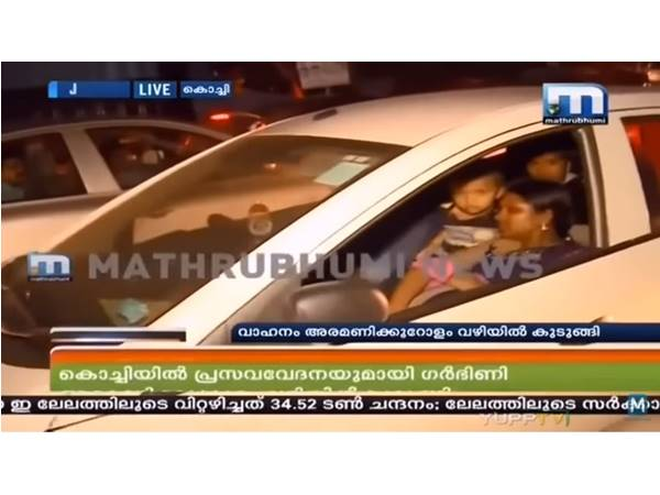 Pregnant Lady Stuck In Traffic Block Half Hour Cpm District Meeting