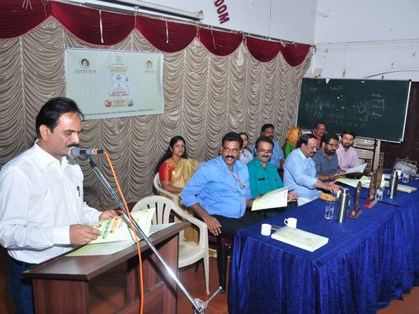Kozhikode District Administration S Mobile App Released