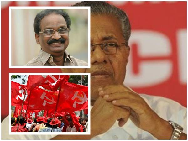 Cpm Will Not Pay The Expense Of Pinarayi Vijayan S Helicopter Journey