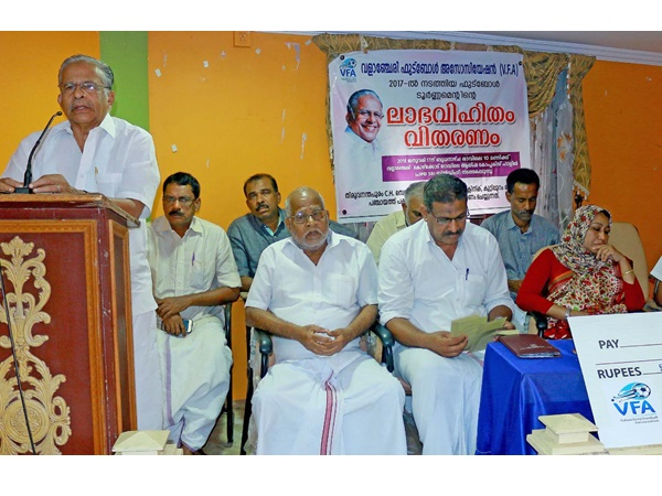 Fund Gained By Football Tournament In Malappuram Transfered To The Muncipality