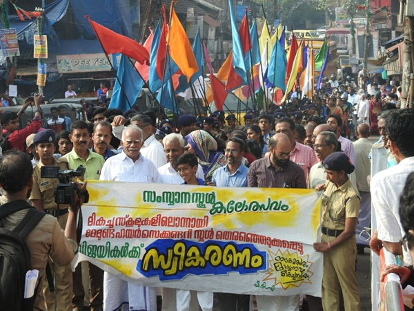 Kozhikode District Got 75 Points Youth Festival