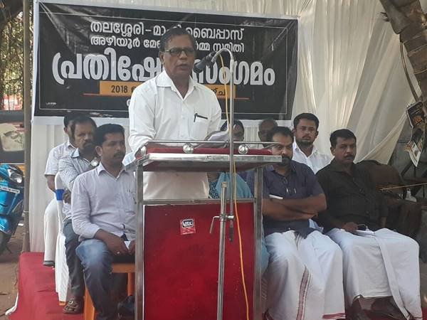 Thalassery Mahi Bypass Protest On Clearance Of Landlords