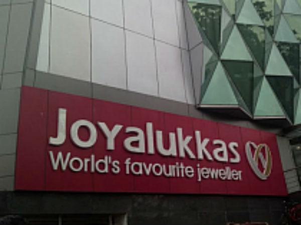 Media Report Income Tax Raid Joy Alukkas Jewellery Showrooms