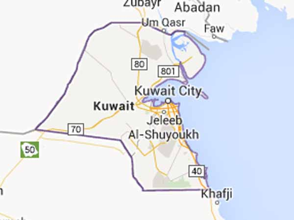 Obtained Kuwaiti Citizenship Fraudulently