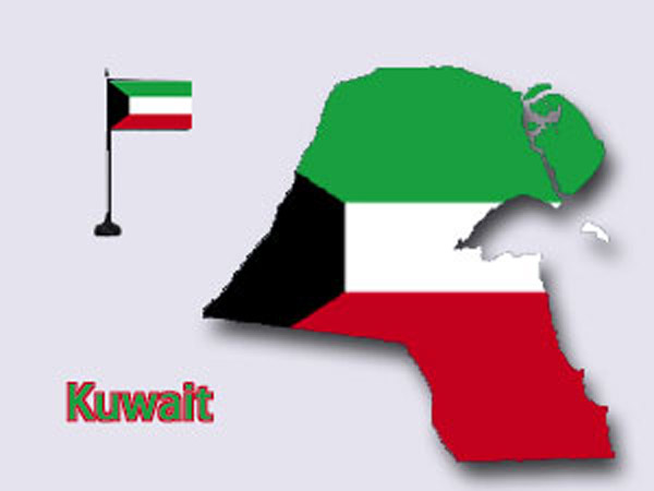 Kuwait Annouces Amnesty From January