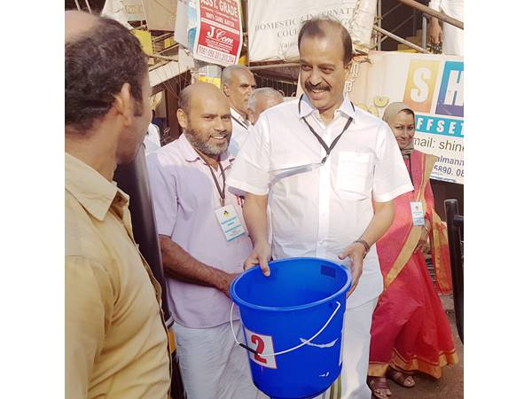 Mla Collected Fund For Paleative Care