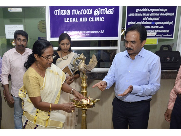 New Unit Started Near Collectorate For Helping Legal Matters