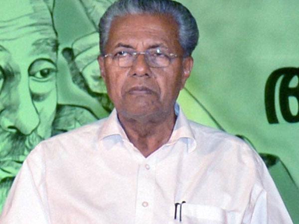 Chief Minister Pinarayi Has Given Warning Police