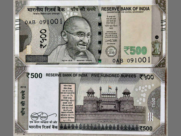 90 Lakh In Stolen Notes Recovered From Bnp Employee