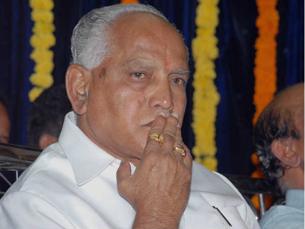 Bjp Aims Election Yeddyurappa Canteens Serve Breakfast Lunch For Rs