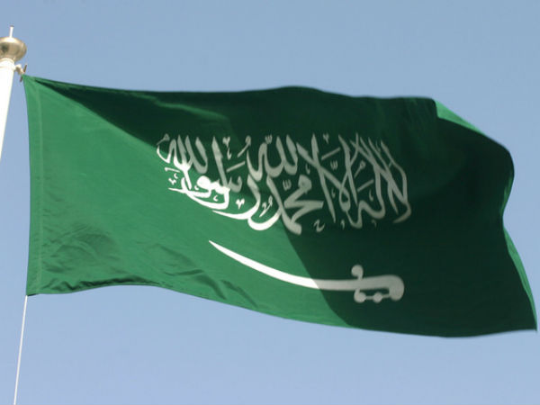Human Rigths Abuse In Saudi