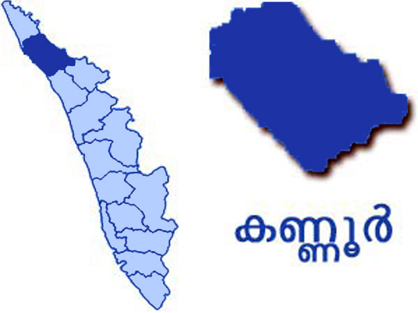 Kannur Political Conflicts And Party Stand To The Accused