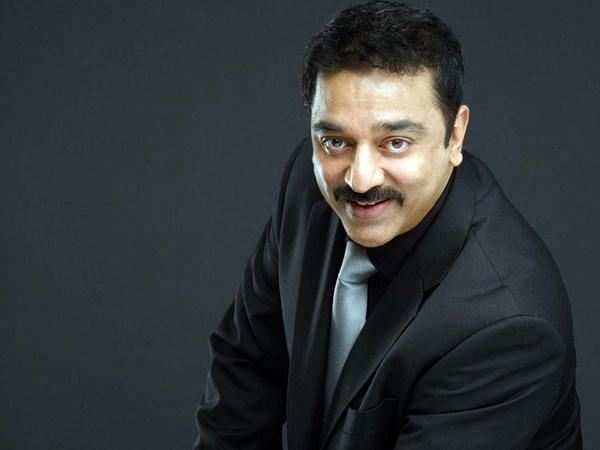 Kamal Haasan S Journey From Stardom Political Plunge