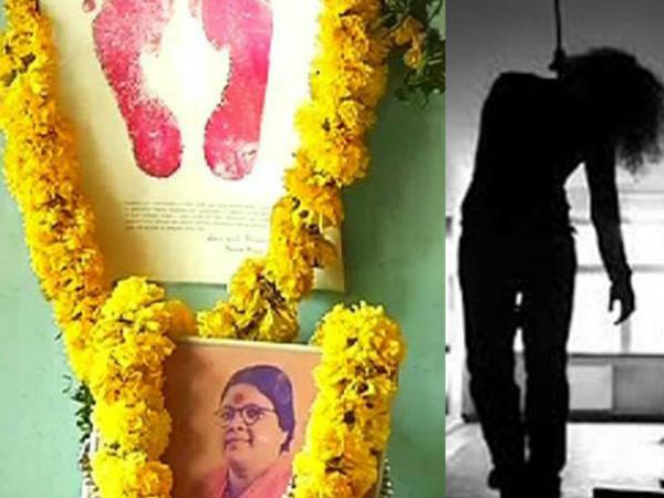Sasthamangalam Suicide Police Investigation