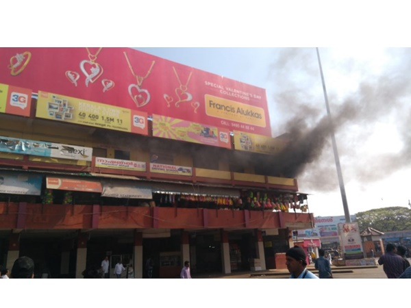Fire Break Shoping Complex At Talassery New Bus Stand