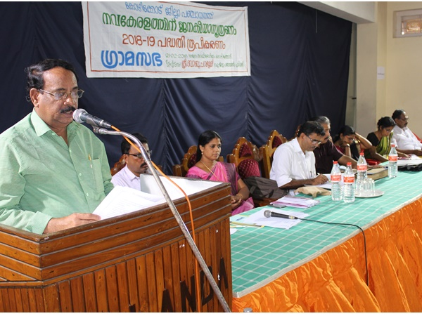 കോഴിക്കോട് ജില്ലാ പഞ്ചായത്തിന് 118 കോടിയുടെ വികസന പദ്ധതി; രൂപരേഖ സമര്പ്പിച്ചു