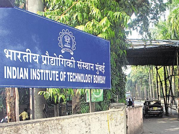 File Name Now Iit Bombay Bans Non Veg Cafeteria