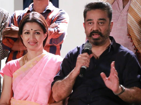 Gauthamy Disclose Reason Behind Breaking Relation With Kamal
